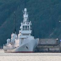 Japanese whaling patrol ship allowed to leave Russian port