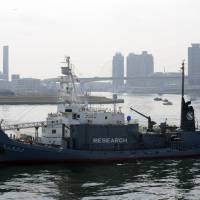 The harpoon ship Shonan Maru No. 2 enters the port of Tokyo in March 2010. The whaling vessel and its crew were being held in Russia on Friday, after it purportedly entered Russian territorial waters without permission. | AFP
