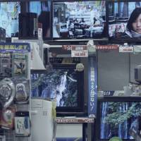 Multiple viewpoints: Two friends, played by Nagisa Umeno (above) and Emiko Matsuoka, enter into a complex cycle of revenge in 'Forma.' | © KUKURU INC.