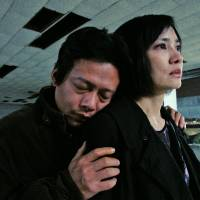 Last moments: Lee Kang-sheng (above left) and Chen Shiang-chyi in Taiwan-based director Tsai Ming-liang's final feature film, 'Stray Dogs.' Both Lee (Tsai's partner of 20 years) and Chen are regular collaborators with Tsai. | © 2013 HOMEGREEN FILMS & JBA PRODUCTION