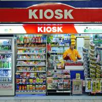 The no-so-fine print: A kiosk selling newspapers and magazines. Scanning headlines of these publications can reveal simple clues about how well companies are doing and general market trends.'Kiosk' by Rog01, used under CC BY-SA 2.0