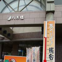 A 5-meter-high thermometer sits outside the Yagihashi Department Store in Kumagaya. The thermometer is changed regularly to display the temperature. | MARK SCHREIBER