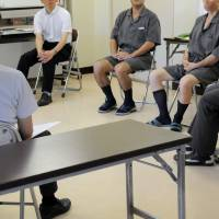 Tough talk: Inmates attend a drug rehabilitation session at Tokyo's Fuchu Prison on Aug. 5. | SATOKO KAWASAKI