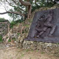 Forced labor: Sculptor Minoru Kinjo's Han no Hi monument in the village of Yomitan. | JON MITCHELL