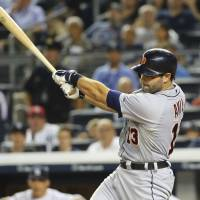Long night in the big city: The Tigers' Alex Avila hits a game-tying RBI single off the Yankees' Hiroki Kuroda in the seventh inning on Tuesday night in New York. Avila added a tiebreaking solo homer in the 12th. | REUTERS/USA TODAY SPORTS