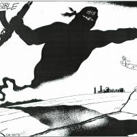 The spawning of Islamic State