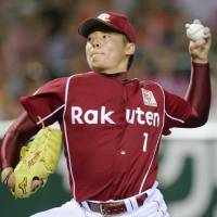 Keep them guessing: Eagles left-hander Yuki Matsui throws a pitch against the Hawks on Wednesday at Yafuoku Dome. Matsui struck out nine batters in Tohoku Rakuten's 7-4 win over Fukuoka Softbank.  | KYODO