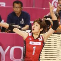 Attack mode: Japan's Miyu Nagaoka prepares to spike the ball during Japan's win over Russia at the FIVB World Grand Prix Finals at Tokyo's Ariake Colosseum on Wednesday. | FIVB