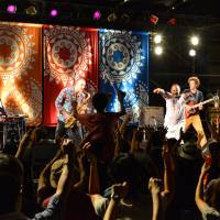 Get the party started: Musicians entertain at last year's Sukiyaki Meets the World. For those who are not in Toyama Prefecture, festival organizers will bring many of the acts to Tokyo for a three-night run of shows. | SUKIYAKI MEETS THE WORLD