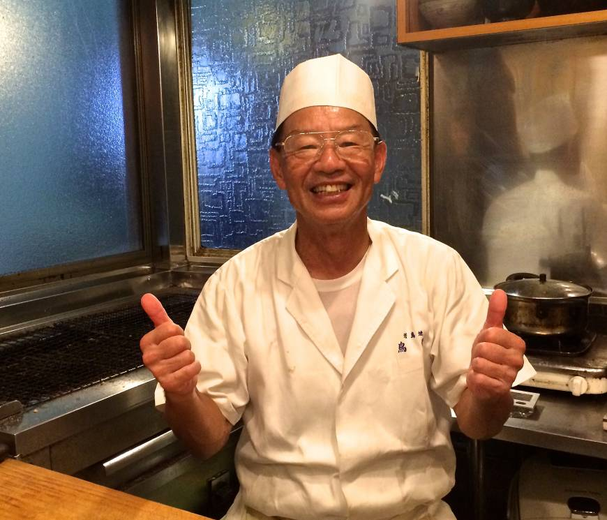 A few years back Aihara was featured by roving TV chef Anthony Bourdain on his TV series
