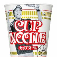 Nissin Food Products Co. will release Cup Noodle packaging featuring star tennis player Kei Nishikori to celebrate his historic run to the U.S. Open final. The limited edition product shows him in a victorious pose, along with his signature and the motto 'Hungry to win.' | KYODO