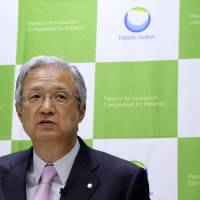 Joji Nakayama, president and chief executive officer of Daiichi Sankyo Co., holds a news conference in Tokyo on April 7. | BLOOMBERG