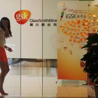 China fines drugmaker GSK record $489 million for bribing doctors to use its drugs