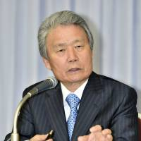 Keidanren, Suntory chiefs named to economic advisory panel