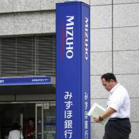 Mizuho to encourage equity analysts to become investment bankers