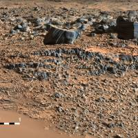 NASA Mars rover Curiosity reaches base of target mountain