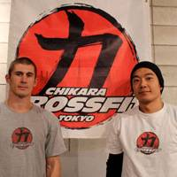Fitness first: Chikara CrossFit founder and coach Michael Schaal (left) and coach Otoya Oshima are confident that the exercise will not become just another fad.
