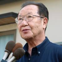 Abductees' families welcome new abduction minister Eriko Yamatani