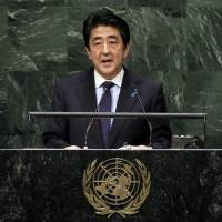 Prime Minister Shinzo Abe delivers a speech at the United Nations General Assembly in New York on Thursday. AP   AP