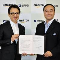 Amazon signs disaster relief delivery pact with Tokushima Prefecture