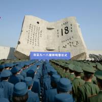 China tightens security on anniversary of Japan's invasion