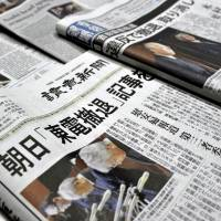 Newspapers carry reports on the Asahi Shimbun's press conference held Sept. 11 to apologize for a series of erroneous articles. | YOSHIAKI MIURA
