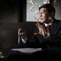 Amid Japan spying report, China mum on whereabouts of its ambassador to Iceland