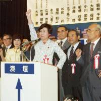 SDP's Takako Doi, first female leader of major political party in Japan, dies at 85