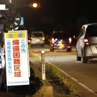 Cars allowed to use highway section closed by Fukushima nuclear crisis