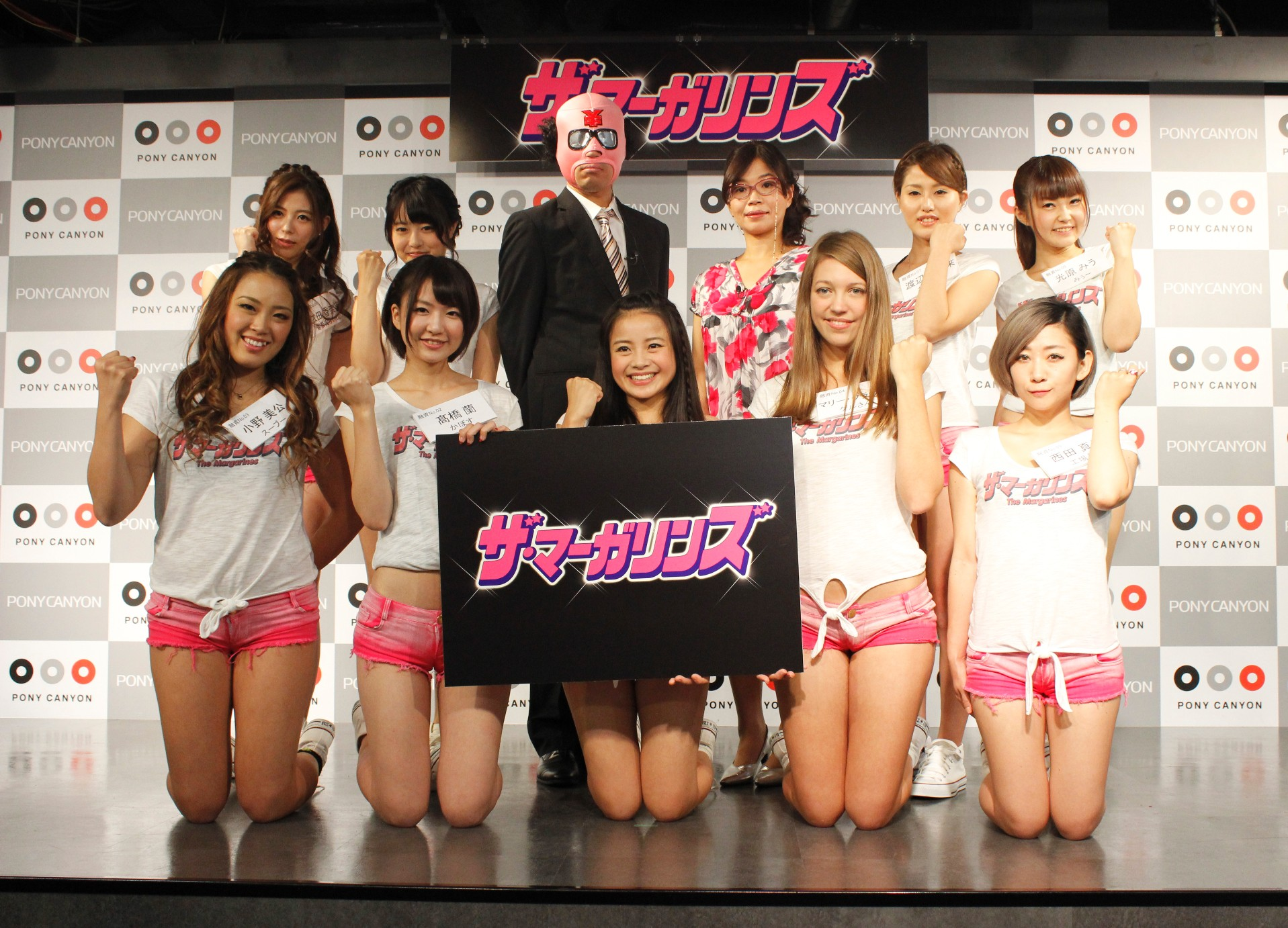 Members of The Margarines pose for a news conference in Tokyo on Wednesday.   MARGARINE BANK MAIN OFFICE