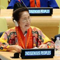 Keiko Itokazu, an Upper House member from Okinawa Prefecture, delivers a speech during the United Nations-backed World Conference on Indigenous Peoples, which ran through Tuesday. | KYODO