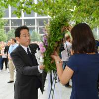 Kishida visits 9/11 memorial ahead of U.N. General Assembly