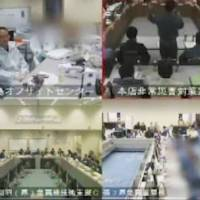 These images from the morning of March 15, 2011, four days after the quake-tsumani disaster triggered one of the world's worst nuclear disasters, show a teleconference system set up by the government and Tokyo Electric Power Co. to deal with the meltdowns at the Fukushima No. 1 plant. Then-Prime Minister Naoto Kan is seen in the upper right photo.   TEPCO/KYODO