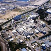 This file photo shows the Japan Atomic Energy Agency's nuclear fuel reprocessing plant in Tokai, Ibaraki Prefecture. | JAPAN ATOMIC ENERGY AGENCY