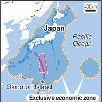 Cabinet approves ordinance to expand Japan's continental shelf