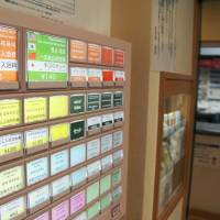 A multilingual ticket machine has been installed at the Jakotsuyu public bathhouse in Tokyo's Asakusa district.   KYODO