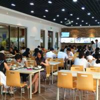 Scale maker Tanita to open first health food restaurant in China
