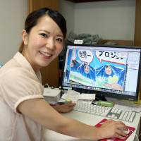 Ayako Maura, a graphic designer who heads a citizens' group that organizes events to set Guinness world records and promote her region, takes a short break July 7 at her home in Obihiro, Hokkaido. | KYODO