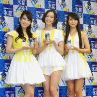 U.S.-bound: Perfume will hit the road for a tour next month. | KYODO