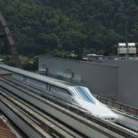 Central Japan Railway Co.'s L0 series magnetic-levitation train. | BLOOMBERG