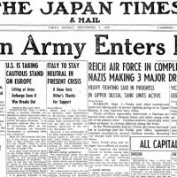 Japan guns now bear on Kiaochou; German Army enters Poland; Olympic Village opens; agency seeks funds to compile Emperor's annals