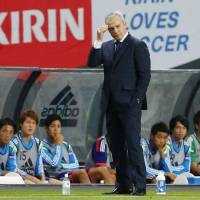 Put to the test: Javier Aguirre was unable to lead Japan to a victory in his first match in charge. | KYODO