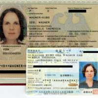 The residence card of Gabriele Kubo (officially, Wagner-Kubo) — taking its cue from the passport, which has a field for her maiden name — gives her full name as 'Wagner Kubo Geb Wagner Gabriele Theresia.' | COURTESY OF GABRIELE WAGNER-KUBO