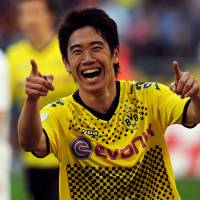 Guess who's back: Shinji Kagawa is returning to Borussia Dortmund after two seasons with Manchester United. | AFP-JIJI