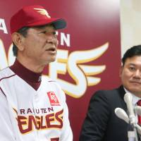 Eagles manager Hoshino to step down at season's end