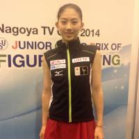 Strong finish: Yuka Nagai hits six triple jumps in the free skate on Saturday en route to a second-place finish in the women's program at the Junior Grand Prix in Nagoya. | JACK GALLAGHER