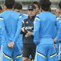 Yoshida urges Japan to forget World Cup flop