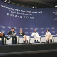 A panel at the Annual Meeting of the New Champions 2012 in Tianjin, China. | WORLD ECONOMIC FORUM
