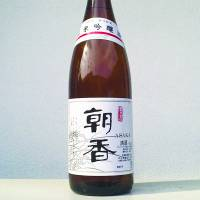 Tianjin Nakatani Brewing's Asaka, which will be served at this year's Japan Night event, part of the WEF in Tianjin, China. Nakatani Brewing Co.