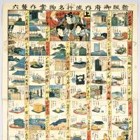 A sugoroku board game produced around 1850, depicting several famous restaurants and food establishments in Edo and their signature dishes. | NATIONAL DIET LIBRARY